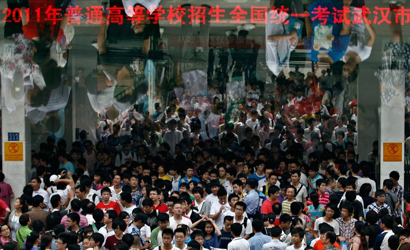 china_test4