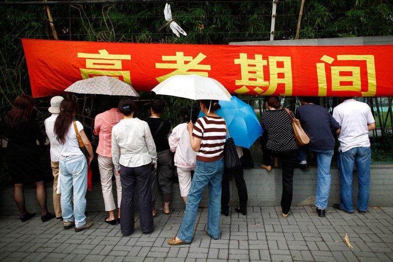 china_test5